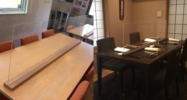 オーダーアクリル板事務所・店舗製作例